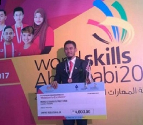 The 44th WORLDSKILLS COMPETITION 2017 @ ABU DHABI, UAE